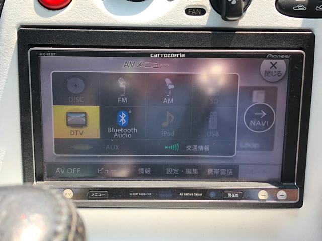 「マツダ」「RX-7」「クーペ」「広島県」の中古車24