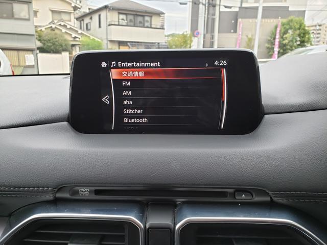 「マツダ」「CX-5」「SUV・クロカン」「広島県」の中古車18