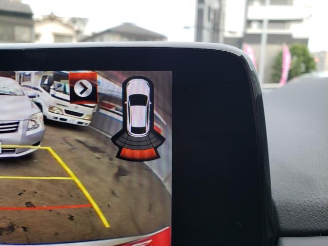 「マツダ」「CX-5」「SUV・クロカン」「広島県」の中古車54