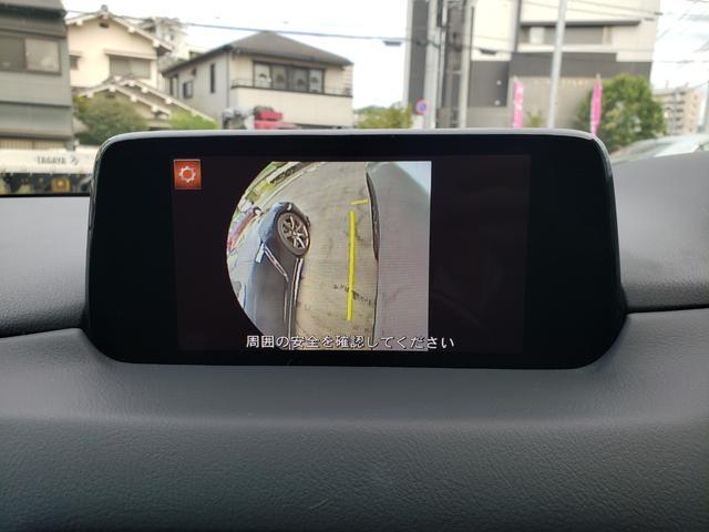 「マツダ」「CX-5」「SUV・クロカン」「広島県」の中古車57