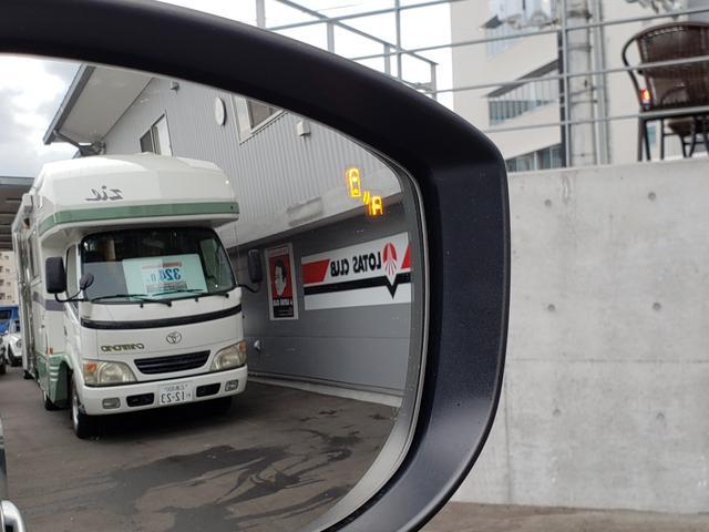 「マツダ」「CX-5」「SUV・クロカン」「広島県」の中古車70