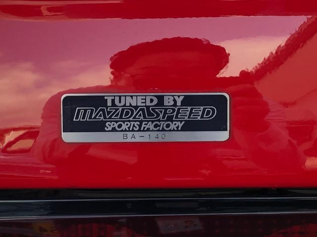 「マツダ」「サバンナRX-7」「クーペ」「広島県」の中古車9