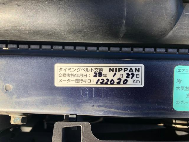「スバル」「インプレッサ」「セダン」「広島県」の中古車13