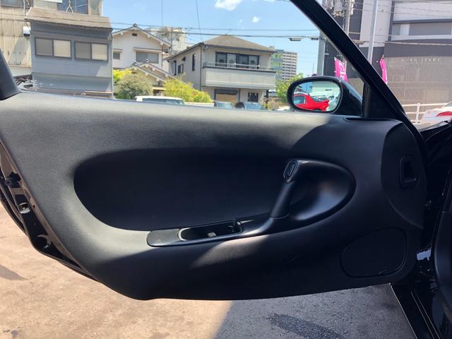 「マツダ」「RX-7」「クーペ」「広島県」の中古車30