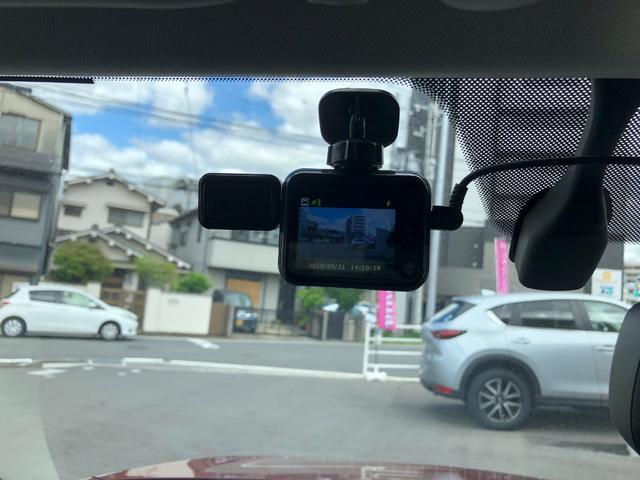 「マツダ」「CX-5」「SUV・クロカン」「広島県」の中古車25
