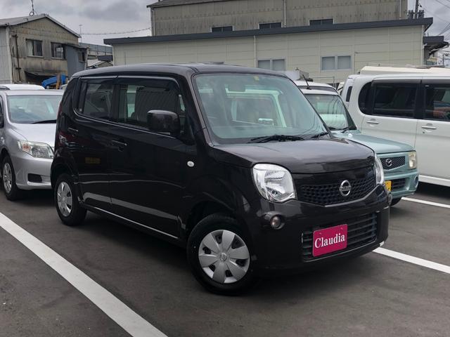 「日産」「モコ」「コンパクトカー」「広島県」の中古車3