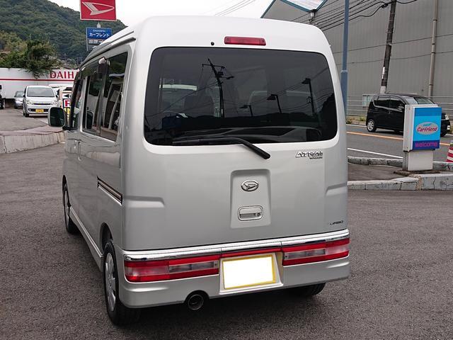 「ダイハツ」「アトレーワゴン」「コンパクトカー」「広島県」の中古車7