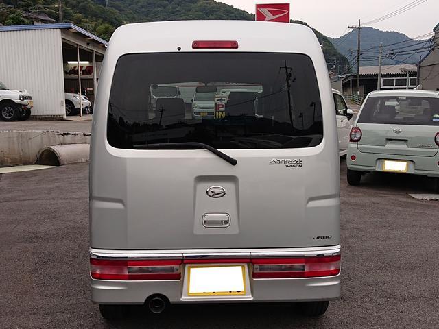 「ダイハツ」「アトレーワゴン」「コンパクトカー」「広島県」の中古車8