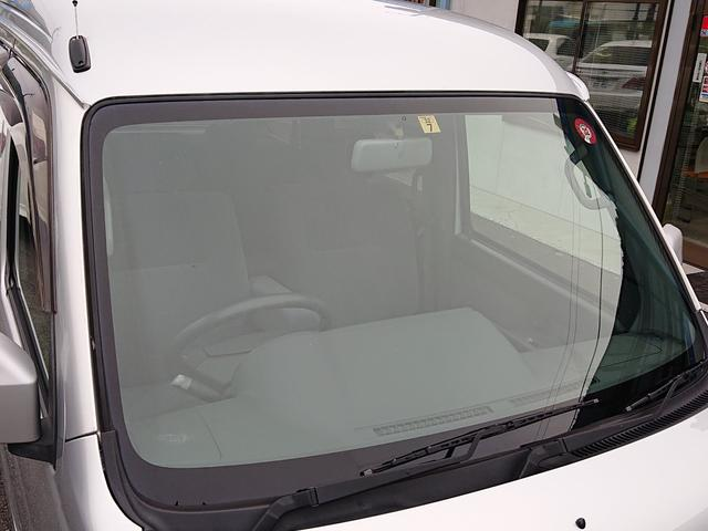「ダイハツ」「アトレーワゴン」「コンパクトカー」「広島県」の中古車14
