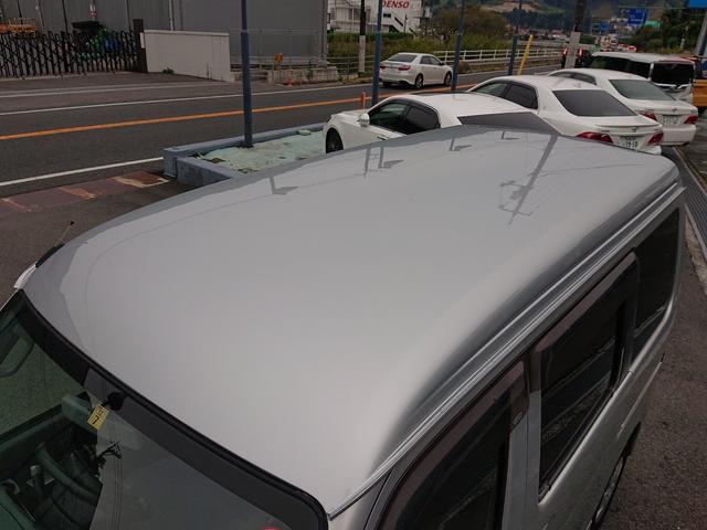 「ダイハツ」「アトレーワゴン」「コンパクトカー」「広島県」の中古車20