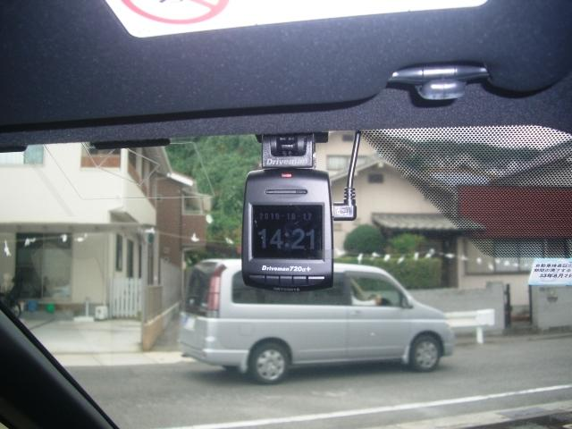 「トヨタ」「ヴォクシー」「ミニバン・ワンボックス」「広島県」の中古車14