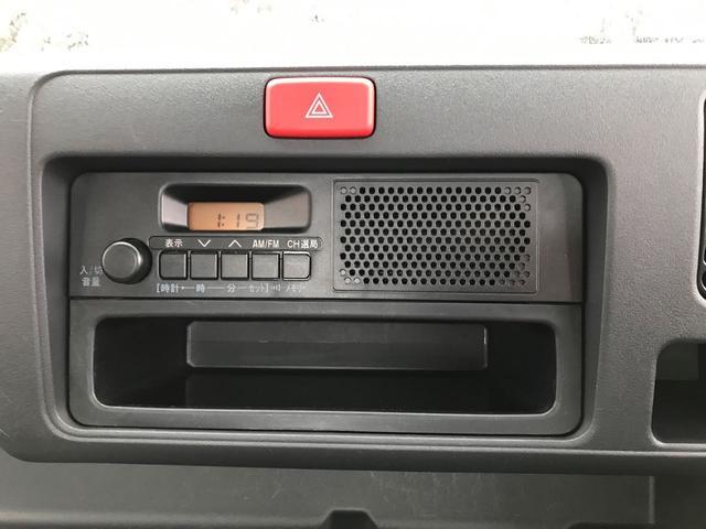 ラジオ付きですので、運転中退屈しません!