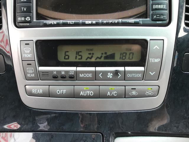 「トヨタ」「アルファード」「ミニバン・ワンボックス」「広島県」の中古車9