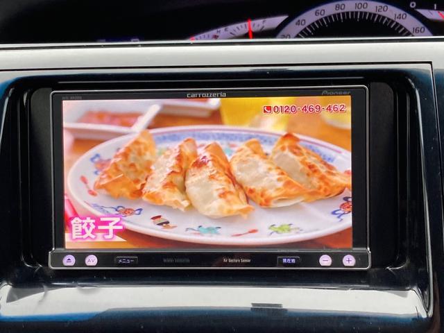 アエラス ワンオーナー 7人乗り 両側電動スライドドア ETC ナビ バックカメラ フルセグTV Bluetooth CD DVD HIDヘッドライト クルーズコントロール スマートキー 純正AW18インチ(8枚目)