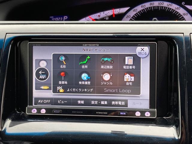 アエラス ワンオーナー 7人乗り 両側電動スライドドア ETC ナビ バックカメラ フルセグTV Bluetooth CD DVD HIDヘッドライト クルーズコントロール スマートキー 純正AW18インチ(10枚目)