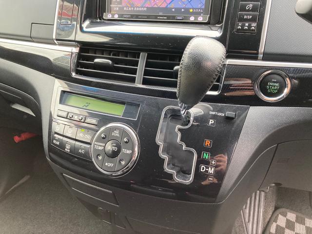 アエラス ワンオーナー 7人乗り 両側電動スライドドア ETC ナビ バックカメラ フルセグTV Bluetooth CD DVD HIDヘッドライト クルーズコントロール スマートキー 純正AW18インチ(13枚目)