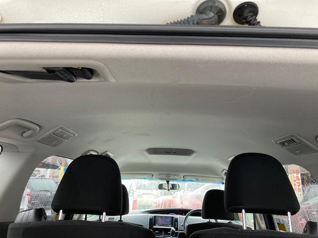 アエラス ワンオーナー 7人乗り 両側電動スライドドア ETC ナビ バックカメラ フルセグTV Bluetooth CD DVD HIDヘッドライト クルーズコントロール スマートキー 純正AW18インチ(22枚目)