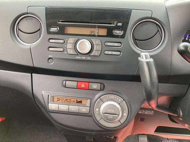 カスタムRS 禁煙車 4WD インタークーラーターボ CD AUX HIDヘッドライト スマートキー オートエアコン AW15インチ 盗難防止システム フルフラット(31枚目)
