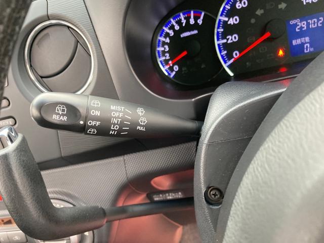 カスタムRS 禁煙車 4WD インタークーラーターボ CD AUX HIDヘッドライト スマートキー オートエアコン AW15インチ 盗難防止システム フルフラット(36枚目)
