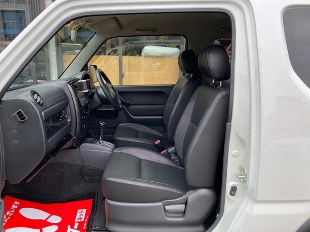 クロスアドベンチャーXC 40周年記念車 4WD インタークーラーターボ ワンオーナー リフトアップ ETC ナビ フルセグTV CD DVD USB キーレス AW16インチ シートヒーター(16枚目)