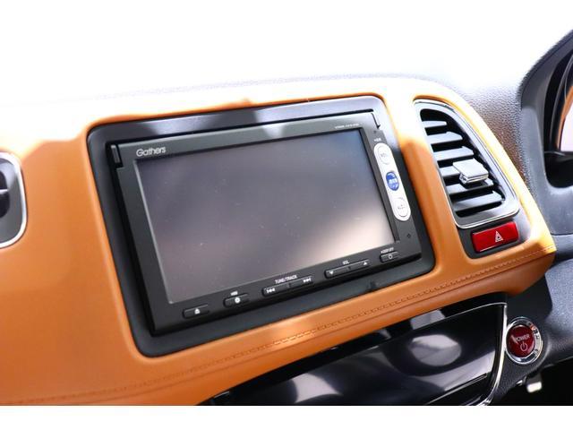 【ナビ】です!Gathersインターナビを装備しております。交通情報などをいち早くお届けするインターナビで、目的地までの到着予想時刻なども正確にご案内!オーディオも充実しているので、楽しいドライブを♪