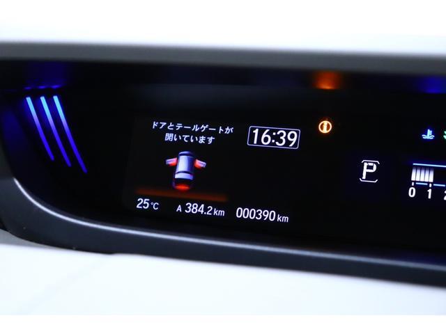 G・ホンダセンシング ナビ Bカメラ 両側パワスラ 禁煙車(19枚目)