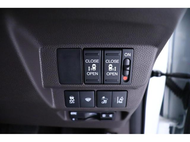 ■Hondaスマートキーシステムです!キーを携帯していればドアやテールゲートの施錠・解錠が行えます!