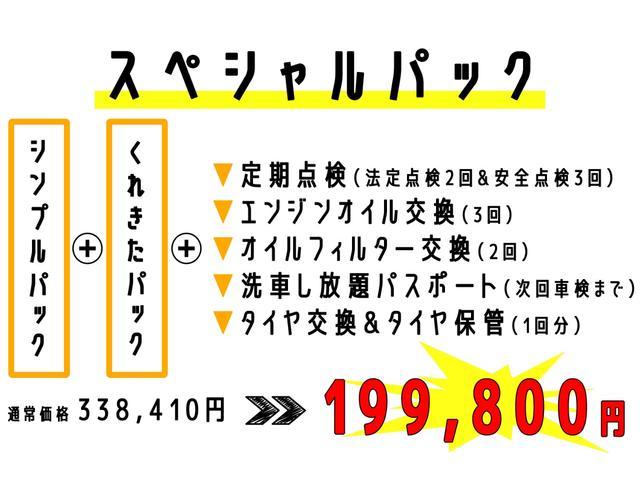 【場所】東広島呉道路の阿賀インターから1分!バイパスから国道185号を呉方面に向かい信号1つ目!!呉方面からお越しの方は休山トンネルを抜け信号3つ目!Honda U-Car看板が目印です♪