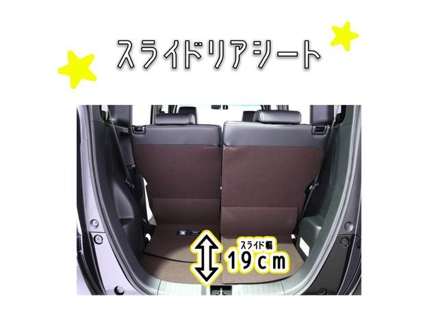 ≪スライドリアシート≫ リアシートは、左右席別々で調節できるスライド機構付です。前席との距離や荷室長を簡単に調節することができます!スライド幅は19cm。簡単な操作で行えるので女性の方でも安心。