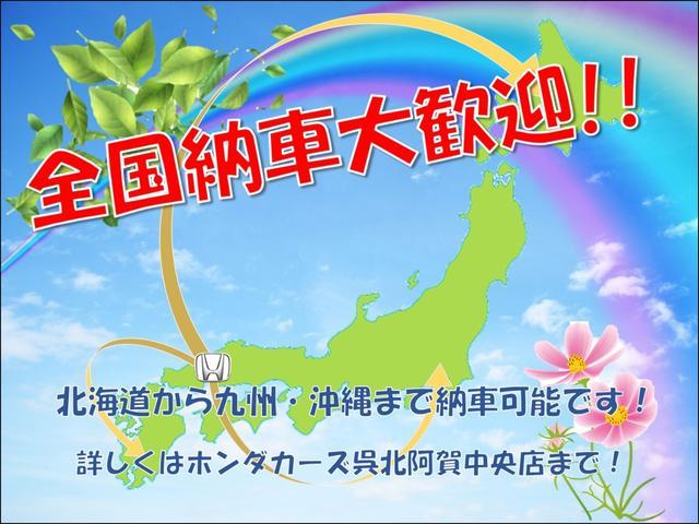 当店は沖縄から九州・北海道まで納車可能です!※陸送費は別途有償となりますのでご注意ください!詳しくは、当店スタッフまでお問い合わせください!