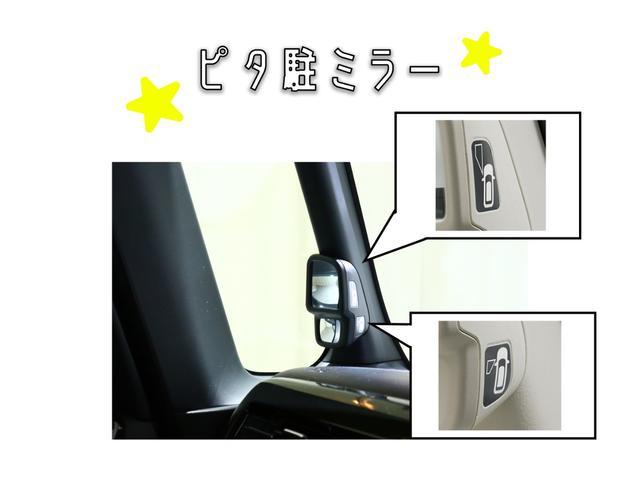 ≪ピタ駐ミラー≫ 思い通りの場所にラクにピタリと停められるように設置された死角を減らすミラーです。運転席に座った状態で、死角になりやすい左側を確認することができます。幅寄せや縦列駐車の時に大変便利♪