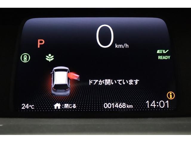 e:HEVホーム HondaSENSHING ワンオーナー 禁煙車 ETC HDDナビ バックカメラ フロントカメラ LEDヘッドライト スマートキー コーナーセンサー クルコン レーンアシスト アイドリングストップ(3枚目)