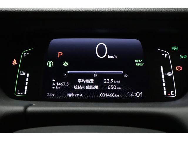 e:HEVホーム HondaSENSHING ワンオーナー 禁煙車 ETC HDDナビ バックカメラ フロントカメラ LEDヘッドライト スマートキー コーナーセンサー クルコン レーンアシスト アイドリングストップ(4枚目)