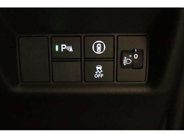 e:HEVホーム HondaSENSHING ワンオーナー 禁煙車 ETC HDDナビ バックカメラ フロントカメラ LEDヘッドライト スマートキー コーナーセンサー クルコン レーンアシスト アイドリングストップ(5枚目)