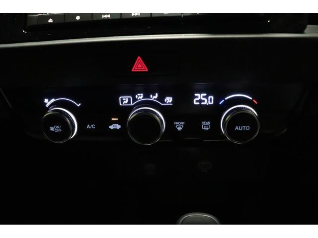 e:HEVホーム HondaSENSHING ワンオーナー 禁煙車 ETC HDDナビ バックカメラ フロントカメラ LEDヘッドライト スマートキー コーナーセンサー クルコン レーンアシスト アイドリングストップ(6枚目)