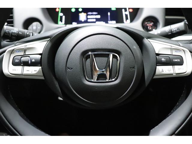 e:HEVホーム HondaSENSHING ワンオーナー 禁煙車 ETC HDDナビ バックカメラ フロントカメラ LEDヘッドライト スマートキー コーナーセンサー クルコン レーンアシスト アイドリングストップ(7枚目)