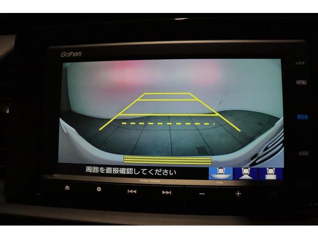 e:HEVホーム HondaSENSHING ワンオーナー 禁煙車 ETC HDDナビ バックカメラ フロントカメラ LEDヘッドライト スマートキー コーナーセンサー クルコン レーンアシスト アイドリングストップ(11枚目)