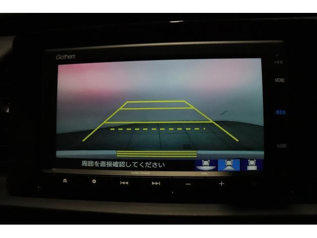 e:HEVホーム HondaSENSHING ワンオーナー 禁煙車 ETC HDDナビ バックカメラ フロントカメラ LEDヘッドライト スマートキー コーナーセンサー クルコン レーンアシスト アイドリングストップ(12枚目)