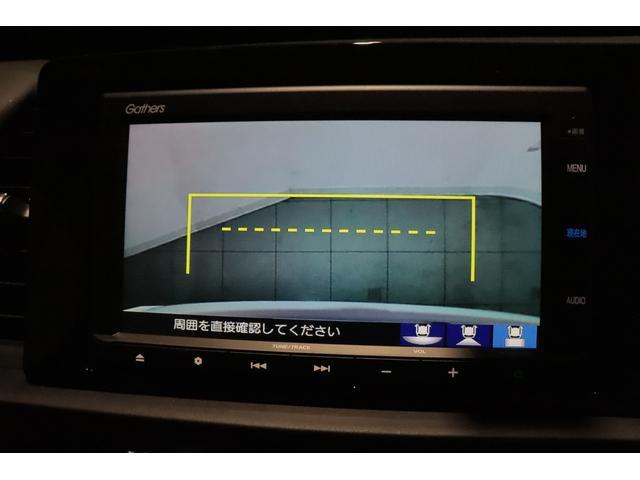 e:HEVホーム HondaSENSHING ワンオーナー 禁煙車 ETC HDDナビ バックカメラ フロントカメラ LEDヘッドライト スマートキー コーナーセンサー クルコン レーンアシスト アイドリングストップ(13枚目)