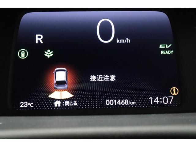 e:HEVホーム HondaSENSHING ワンオーナー 禁煙車 ETC HDDナビ バックカメラ フロントカメラ LEDヘッドライト スマートキー コーナーセンサー クルコン レーンアシスト アイドリングストップ(14枚目)