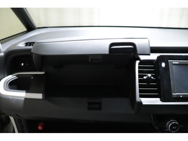 e:HEVホーム HondaSENSHING ワンオーナー 禁煙車 ETC HDDナビ バックカメラ フロントカメラ LEDヘッドライト スマートキー コーナーセンサー クルコン レーンアシスト アイドリングストップ(21枚目)