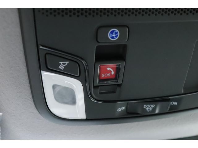 e:HEVホーム HondaSENSHING ワンオーナー 禁煙車 ETC HDDナビ バックカメラ フロントカメラ LEDヘッドライト スマートキー コーナーセンサー クルコン レーンアシスト アイドリングストップ(26枚目)