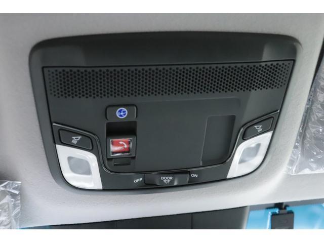 e:HEVホーム HondaSENSHING ワンオーナー 禁煙車 ETC HDDナビ バックカメラ フロントカメラ LEDヘッドライト スマートキー コーナーセンサー クルコン レーンアシスト アイドリングストップ(27枚目)