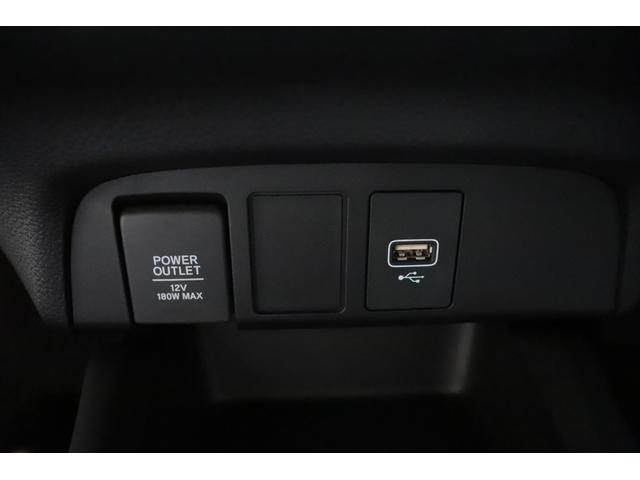 e:HEVホーム HondaSENSHING ワンオーナー 禁煙車 ETC HDDナビ バックカメラ フロントカメラ LEDヘッドライト スマートキー コーナーセンサー クルコン レーンアシスト アイドリングストップ(28枚目)