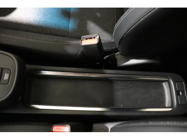 e:HEVホーム HondaSENSHING ワンオーナー 禁煙車 ETC HDDナビ バックカメラ フロントカメラ LEDヘッドライト スマートキー コーナーセンサー クルコン レーンアシスト アイドリングストップ(29枚目)