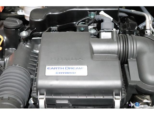 e:HEVホーム HondaSENSHING ワンオーナー 禁煙車 ETC HDDナビ バックカメラ フロントカメラ LEDヘッドライト スマートキー コーナーセンサー クルコン レーンアシスト アイドリングストップ(44枚目)