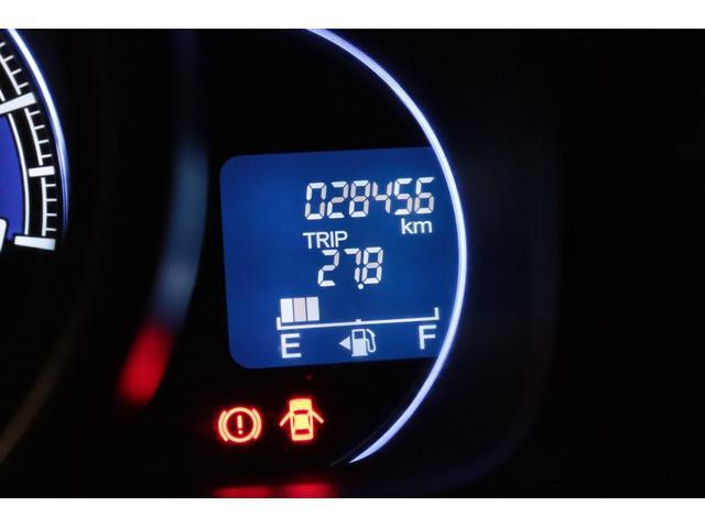 プレミアム ツアラー・Lパッケージ 禁煙車 ターボ車 HIDヘッドライト スマートキー クルコン Bluetoothオーディオ(26枚目)