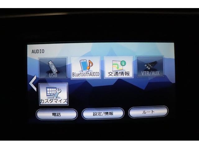 スパーダ 禁煙車 HondaSENSING ETC ナビ バックカメラ LEDヘッドライト 両側電動スライドドア スマートキー(6枚目)