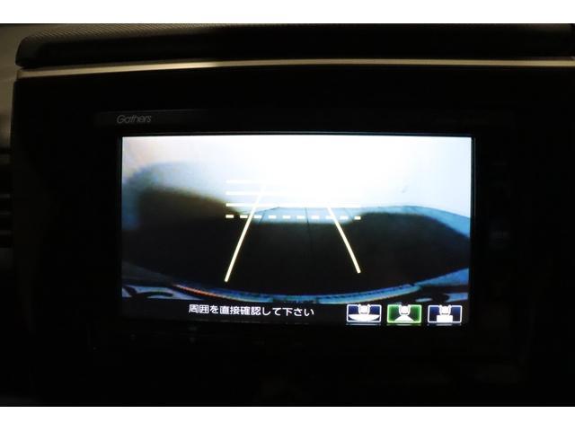 スパーダ 禁煙車 HondaSENSING ETC ナビ バックカメラ LEDヘッドライト 両側電動スライドドア スマートキー(8枚目)
