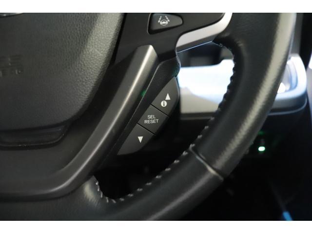 スパーダ 禁煙車 HondaSENSING ETC ナビ バックカメラ LEDヘッドライト 両側電動スライドドア スマートキー(12枚目)